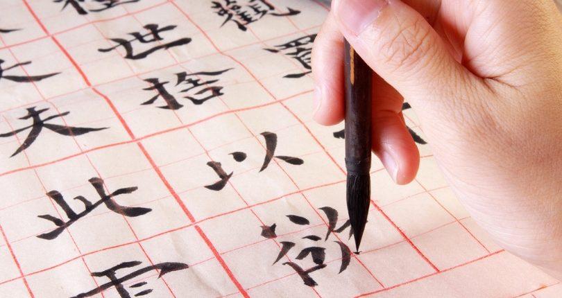 Vuoi scoprire come scrivere in cinese sul tuo computer?