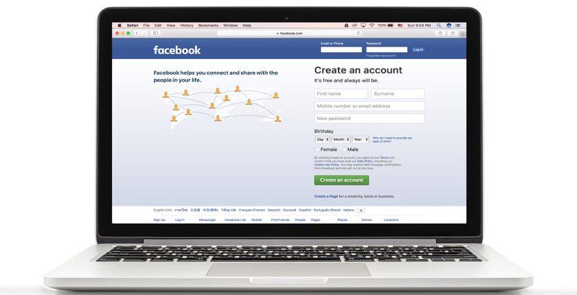 Come creare una pagina Facebook per la propria attività commerciale?